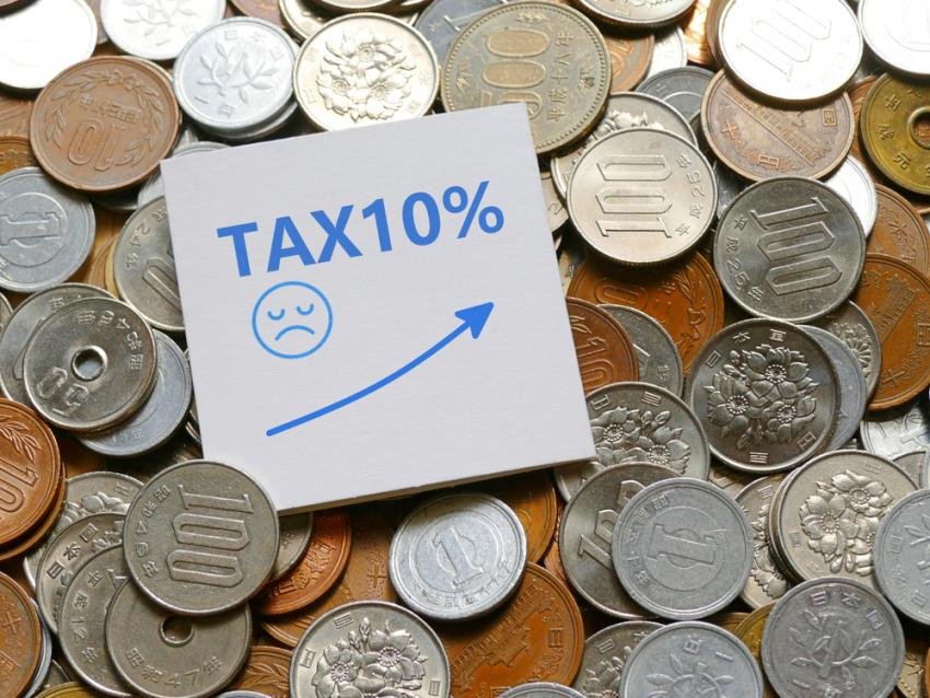 tax-hike