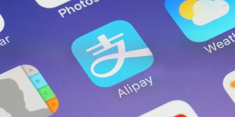 alipay-app