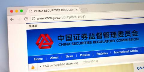 china-securities-regulator